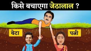 किसे बचाएगा जेठालाल | Taarak Mehta Ka Ooltah Chashmah | Jasoosi Paheliyan | Riddles in Hindi