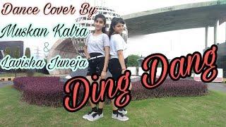 Ding Dang ( Munna Michael ) |Tiger Shroff| |Nidhi Agerwal| Dance Choreography