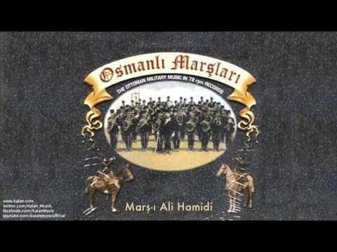 Marş-ı Ali Hamidi [ Osmanlı Marşları © 1999 Kalan Müzik ]