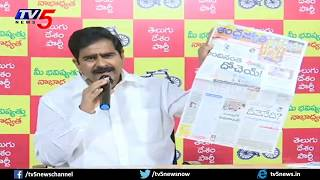 LIVE: TDP Devineni Uma Press Meet LIVE | IT Raids in AP | TV5 LIVE