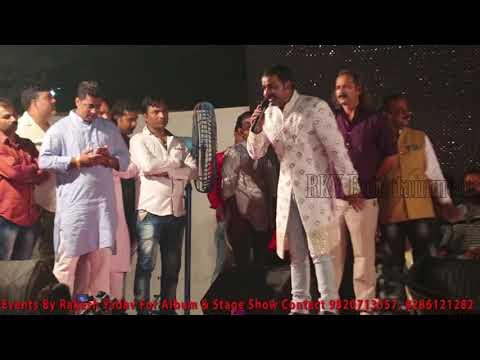 New Bhojpuri Stage Show By Pawan Singh, Live Jagrata