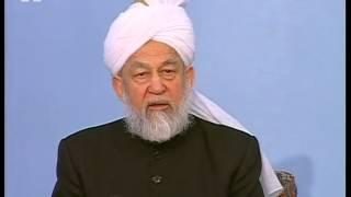 Urdu Darsul Quran 22nd Dec 1998: Surah An-Nisaa verses 72-75