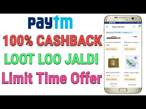HoT Deal🔥Paytm App 100% Cashback Loot January 2018