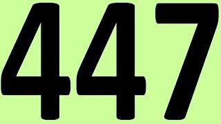 АНГЛИЙСКИЙ ЯЗЫК ДО АВТОМАТИЗМА. ЧАСТЬ 2 УРОК 447 ИТОГОВАЯ КОНТРОЛЬНАЯ  УРОКИ АНГЛИЙСКОГО ЯЗЫКА