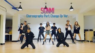 Special Video 선미 SUNMI 39 가시나 39 안무 영상 Choreography Part Change Up