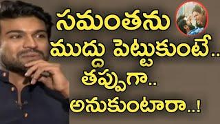 Ram Charan Talk About Rangasthalam Movie Scene ...