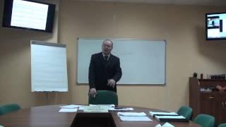 Бухгалтерский учет и налогообложение для руководителя Часть 1 1