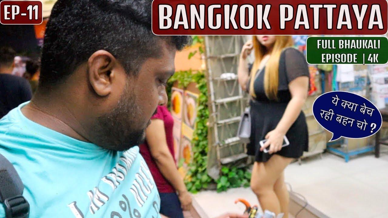 BANGKOK PATTAYA WALKING STREET BEACH ROAD THAILAND   4K