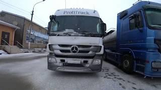Погнали в Воронеж