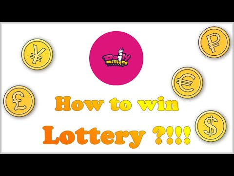 Guyana Daily Millions - How to win lottery