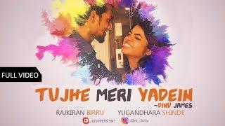 TUJHE MERI YADEIN - FULL VIDEO   DINO JAMES   RK Birru & Yugandhara Shinde