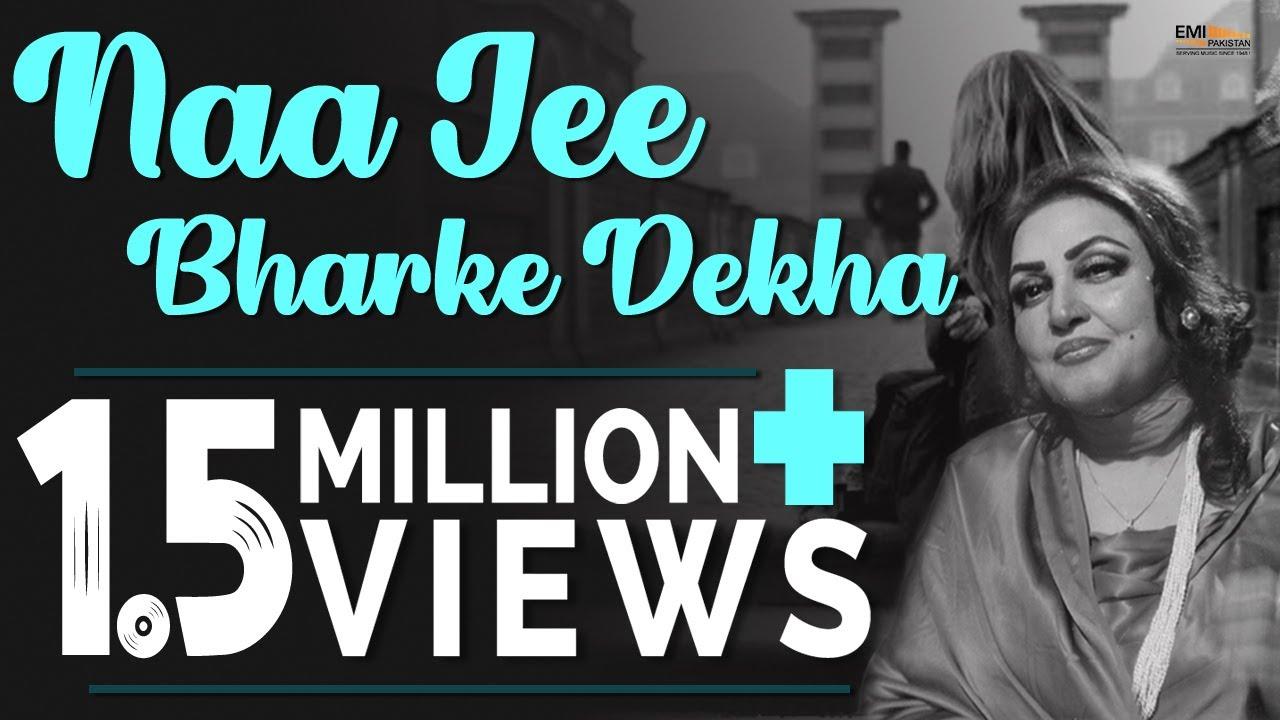 Na jee bharke dekha noor jehan songs hit songs youtube altavistaventures Image collections