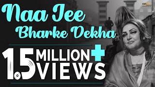 Na Jee Bharke Dekha - Noor Jehan  Songs | Hit Songs