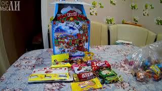 Новогодний подарок детям от РОСПРОФЖЕЛ ОАО РЖД 2019г