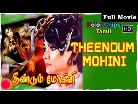 Full Tamil Movie - Theendum Mohini - Suzzanna, Ratno Timoer and Barry Prima