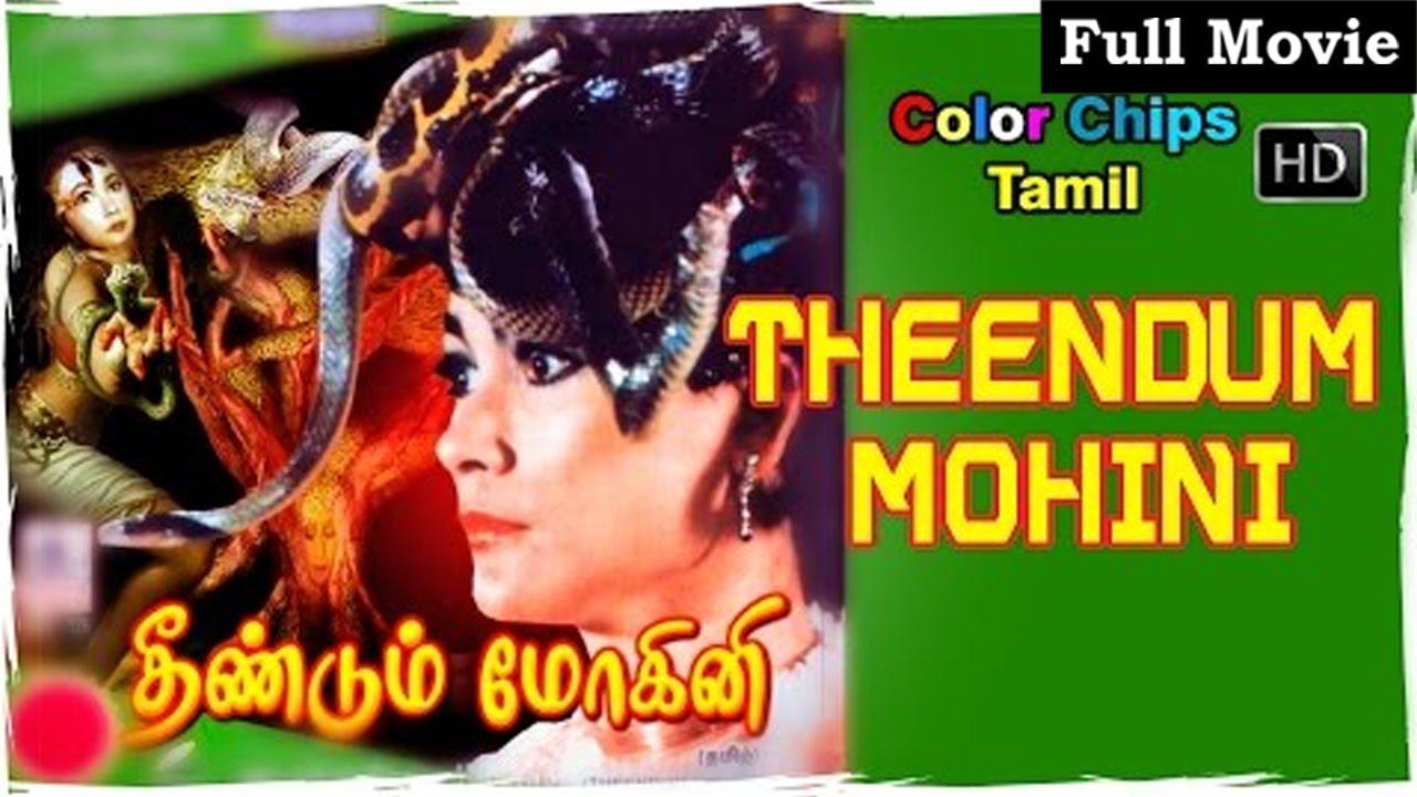 tamil prima
