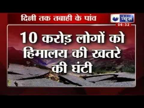 India News : Cloudburst hits Himachal as heavy rains lash north India