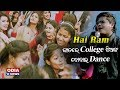 College girls Mad Dance on Elina Bhumika Sivani Song - Rs Kumar - Love Express | Swaraj & Sunmeera
