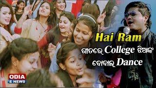 College girls Mad Dance on Elina Bhumika Sivani Song Rs Kumar Love Express   Swaraj & Sunmeera
