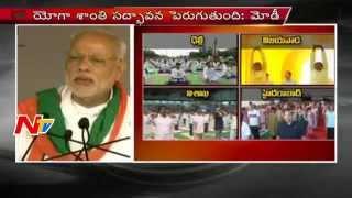 PM Modi Energetic Speech On Yoga At Rajpath International Yoga Day NTV