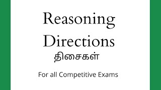 Logical Reasoning - Directions | Explained in Tamil and English