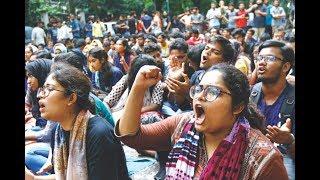 প্রতিশ্রুতি বাস্তবায়ন না হওয়া পর্যন্ত আন্দোলন চলবে! | Abrar | BUET | Somoy TV