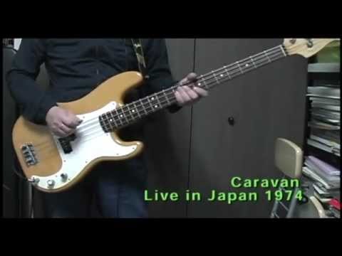 Caravan   The Ventures Lead Guitar Backing Tracks 13/20  (with Bob Bass Cover)