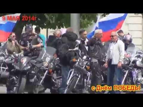 Более 1000000чел прибыли на 9 мая в Севастополь.2014 год