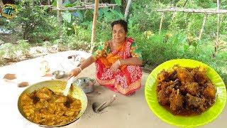 খুবই সুস্বাদু গ্রাম পদ্ধতিতে পুরোপুরি দুপুরের খাবার খাসির মাংস   Pure lunch Mutton curry recipe