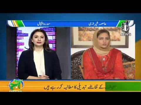 Asma Shirazi Kay Column Par Tanqeed Kyun?| Aaj Pakistan with Sidra Iqbal | 25 Oct 2021 | Aaj News
