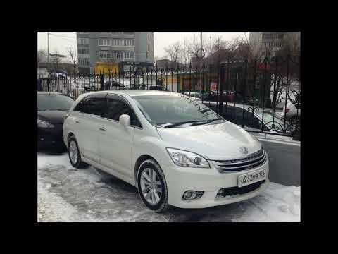 Авто блог: Toyota Mark X ZiO на Дальнем Востоке России