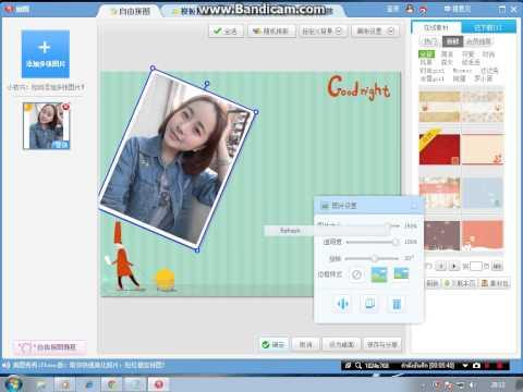 Download โปรแกรมแต่งรูปจีนสำหรับ PC (คอมพิวเตอร์)
