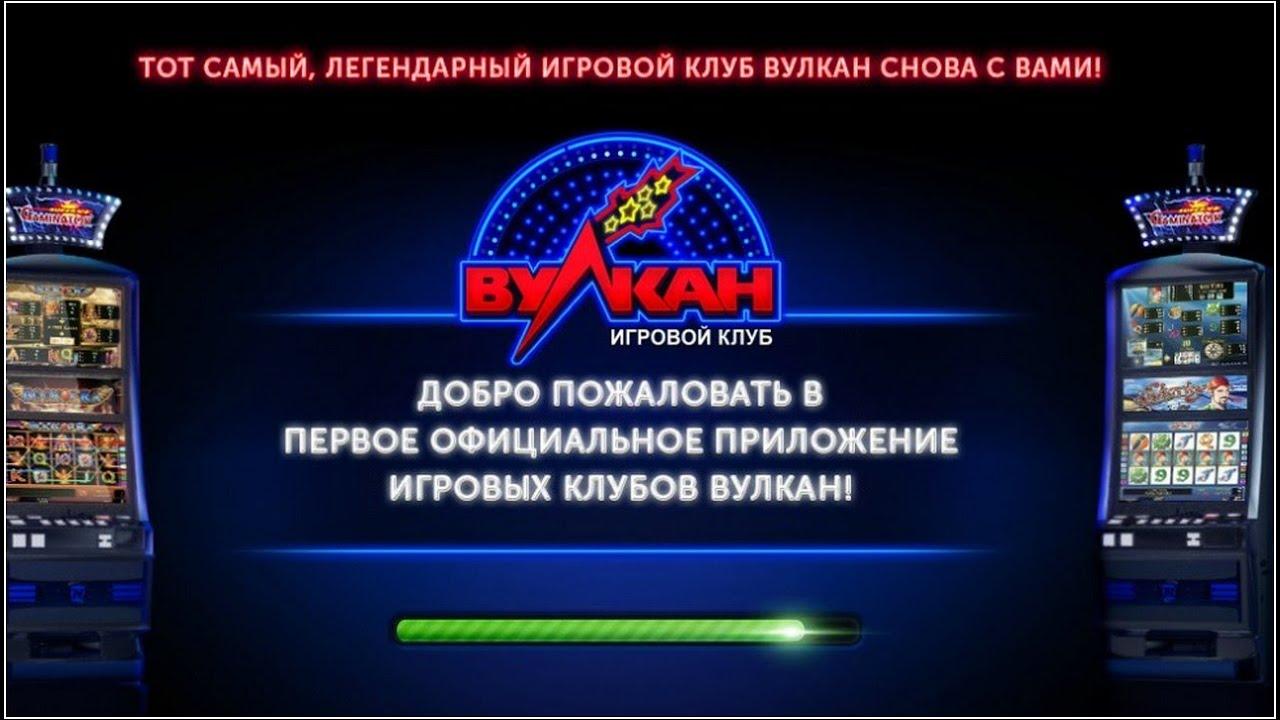 Игровые автоматы вконтакте как зарегистрироваться заработок в казино онлайн видео