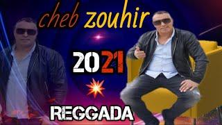 الزين اديرو عليه الحدود(ركادة احفير🔥) cheb zouhir_ reggada 💥 zin idiro 3lih l3esa🎹🎤