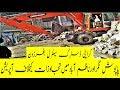 Karachi   Anti Encroachment   Grand operation in Paposh Nagar Nazimabad