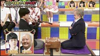 10月24日の「AKBINGO!」(日本テレビ系)では、メンバーがハロウィーンコ...