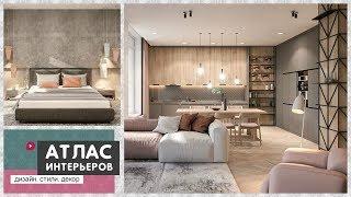Обзор квартиры: двухкомнатная студия. Современный дизайн интерьера с элементами скандинавского стиля