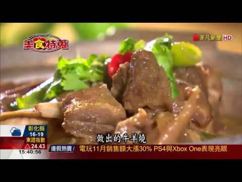 【美食特蒐】媽媽味手路菜 招牌紅燒獅子頭外酥內軟
