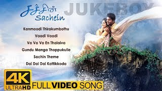 Sachien Tamil Movie 4K Video Songs Jukebox | Vijay | Genelia | Bipasha Basu | Devi Sri Prasad