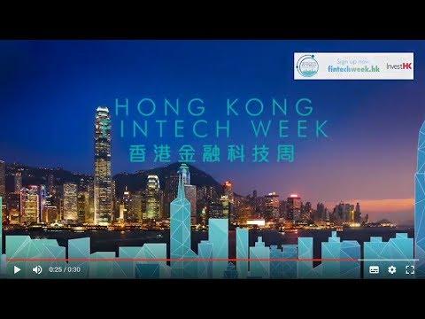 Hong Kong FinTech Week 2017