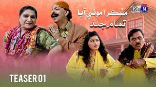 Mashkira  Moti Aya | Teaser 01| Coming Soon | ON KTN ENTERTAINMENT