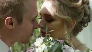 Наша свадьба Сергей и Анна