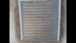 Землетрясение в Армении = 1988г