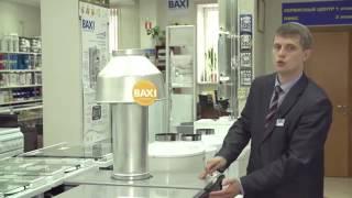 видео Baxi Slim 2.230 i