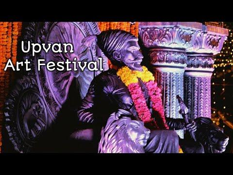 Upvan Art Festival 2018 || Upvan lake || Thane || #Vlog6