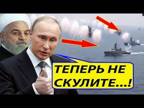 Америка ДОИГРАЛАСЬ! Россия
