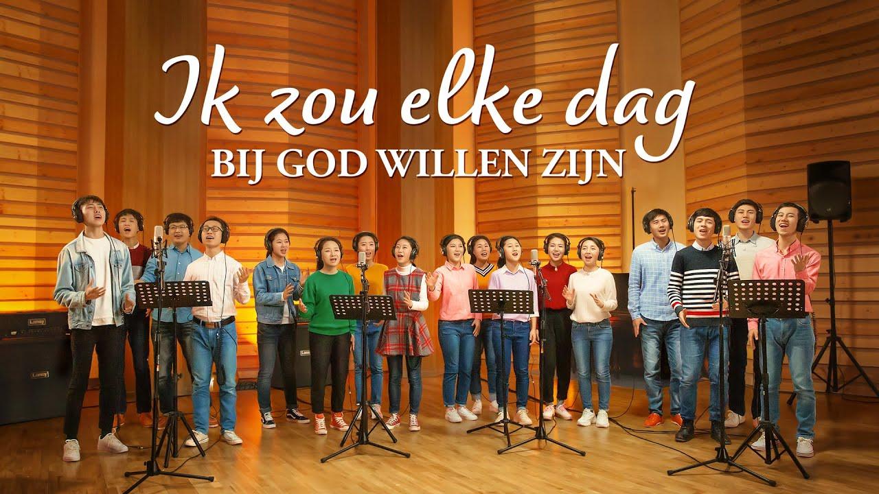 Christelijk lied 'Ik zou elke dag bij God willen zijn' (Dutch subtitles)
