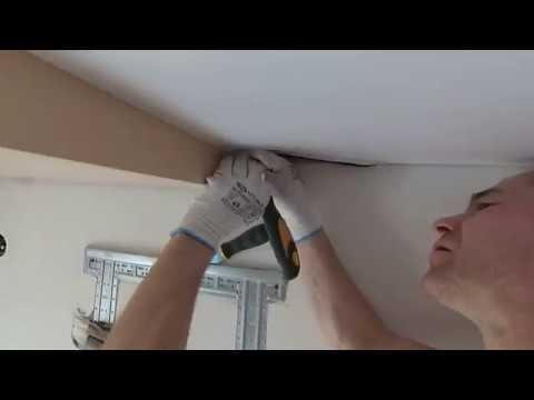 Как сделать двухуровневый натяжной потолок с скрытыми гардинами