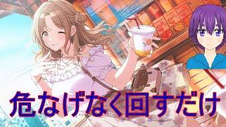 ガチャ回しました。【HAPPY-!NG】市川雛菜 【シャニマス実況】