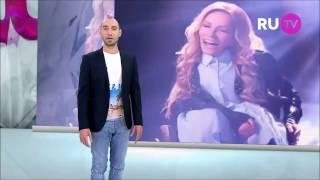Претендентке от России запретили участвовать в конкурсе Евровидение